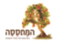 לוגו סופי-01.jpg