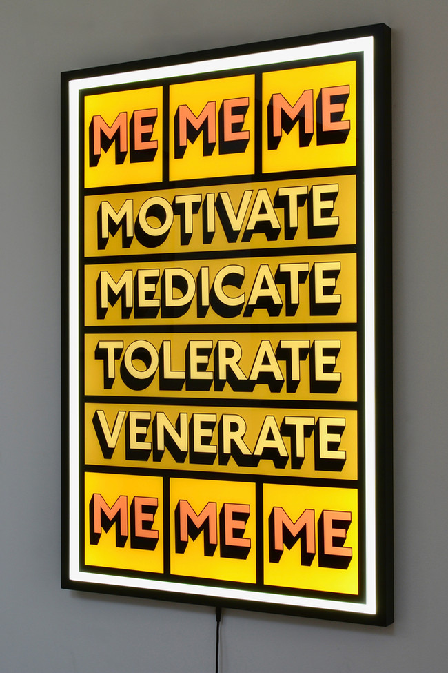 MOTIVATE_ME_(Side_View).jpg