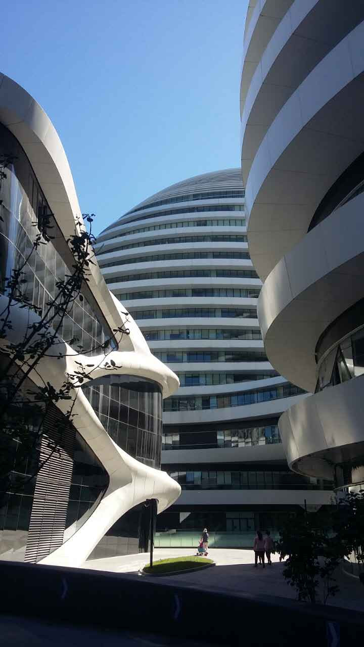 The fluid lines of Beijing's Galaxy Soho building are classic Zaha Hadid style.