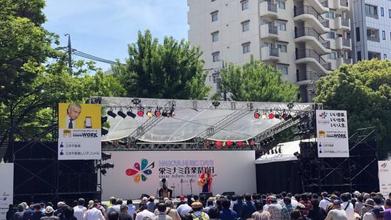 栄ミナミ音楽祭′18