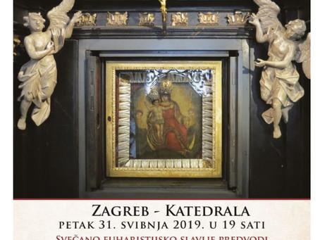 Proslava blagdana Majke Božje od Kamenitih vrata i dana grada Zagreba