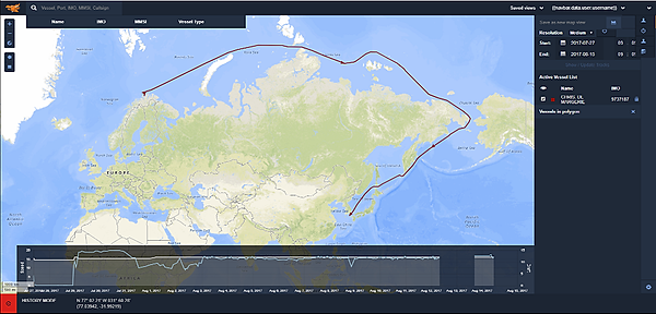 Real-time and historical tracking of individual vessels, AIS Terrestrial and Satellite Vessel Tracker, AIS Satellite Data Services, AIS Terrestrial Data Services, AIS Vessel Tracker