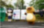 東京メトロブース.png