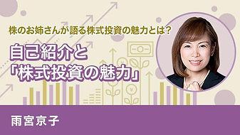 株の学校の先生.jpg