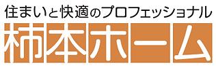 柿本ホームロゴ.png