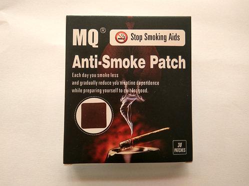 מדבקות ניקוטין , גמילה מעישון הפחתת עישון ללא כאב בשיטה טבעית