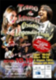 ジャネット大阪LIVE.jpg