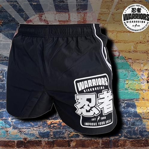 Kickboxing Training Shorts (Adult)