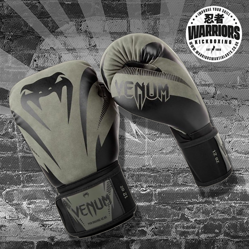 VENUM IMPACT BOXING GLOVES - KHAKI/BLACK