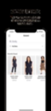 Iphone-X-Screenshots-4.png