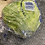 Thumbnail: Iceberg Lettuce - head