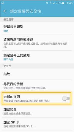 Screenshot 03.png