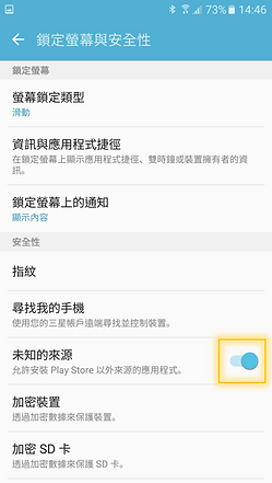 Screenshot 05.png