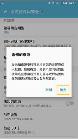 Screenshot 04.png