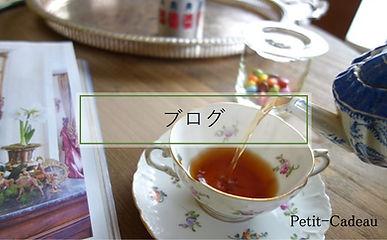 Top_Blog.jpg