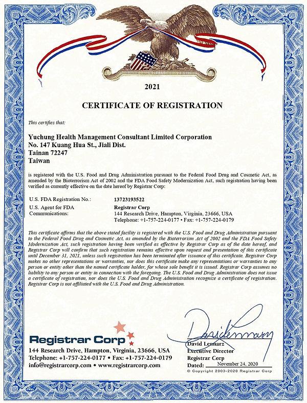 朵芙麗康-2021美國FDA.jpg