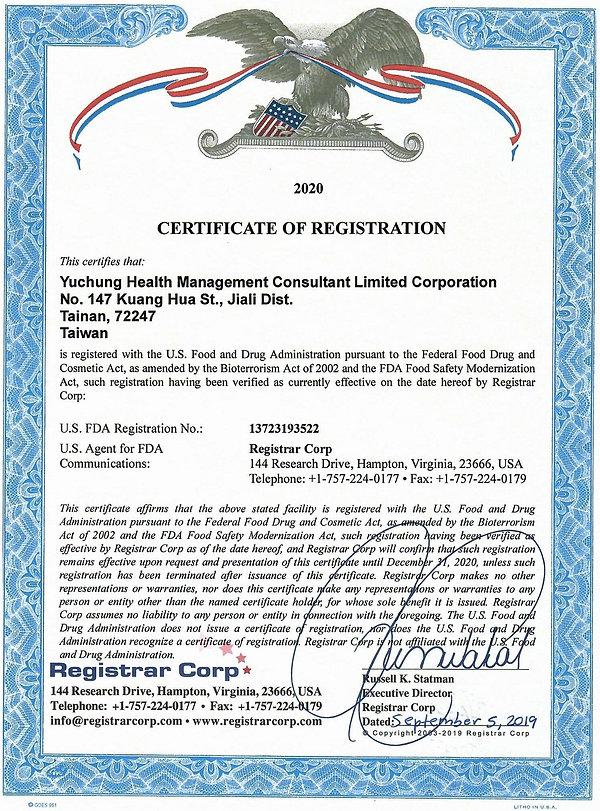朵芙麗康商品榮獲美國FDA.jpg