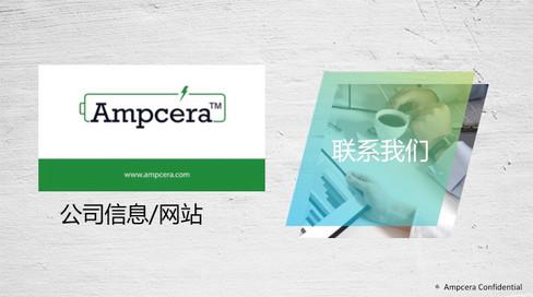 Ampcera Power Point Design