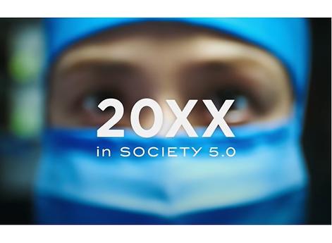 20xx.png