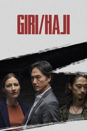 Giri Haji Poster.jpg