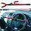 Thumbnail: BASTON DE SEGURIDAD CAR STEERING WHEEL LOCK