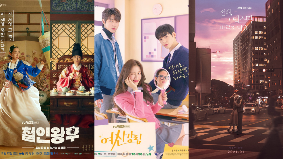 Top K-Dramas to Look Forward to This Winter