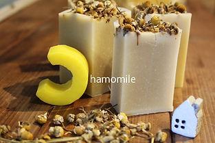 Chamomile soap.JPG