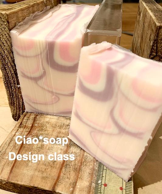 Skinny shimmy soap