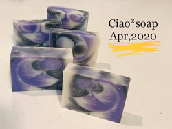 Calm swirl soap