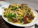 Beef & onion w/ hot pepper sauce California noodle