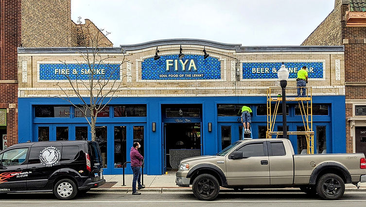 Fiya Restaurant and Bar street view located in Chicago's Andersonville neighborhood
