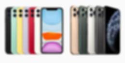 iphone-11-lineup.jpg