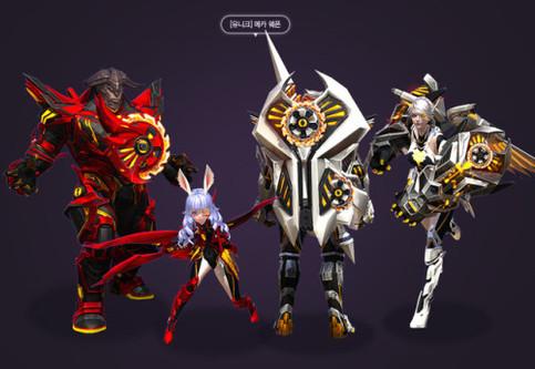Ktera : Nouvelles apparences d'armes