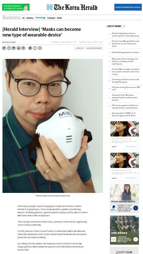 KoreaHerald News Clip 3.png