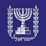 Presidential_Standard_of_Israel-01.png