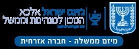 לוגו מיזם שקוף.png