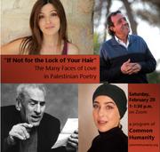 Palestinian Love Poetry.png