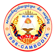 UME Logo.png