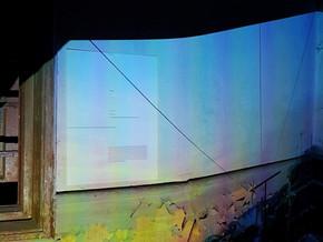 """Myopia"" digital poem, Installation, Athens, Greece"