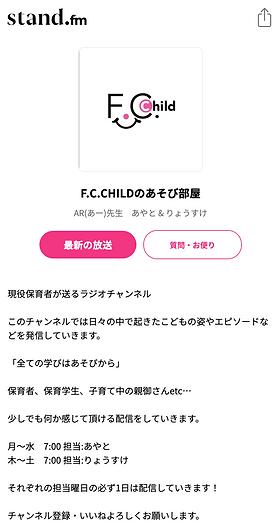 スクリーンショット 2021-03-08 0.26.04.png