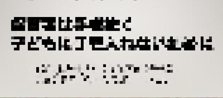 090A00B8-1261-4F88-8CC7-1E7B732819D5.jpg