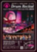 2019chirashi.jpg