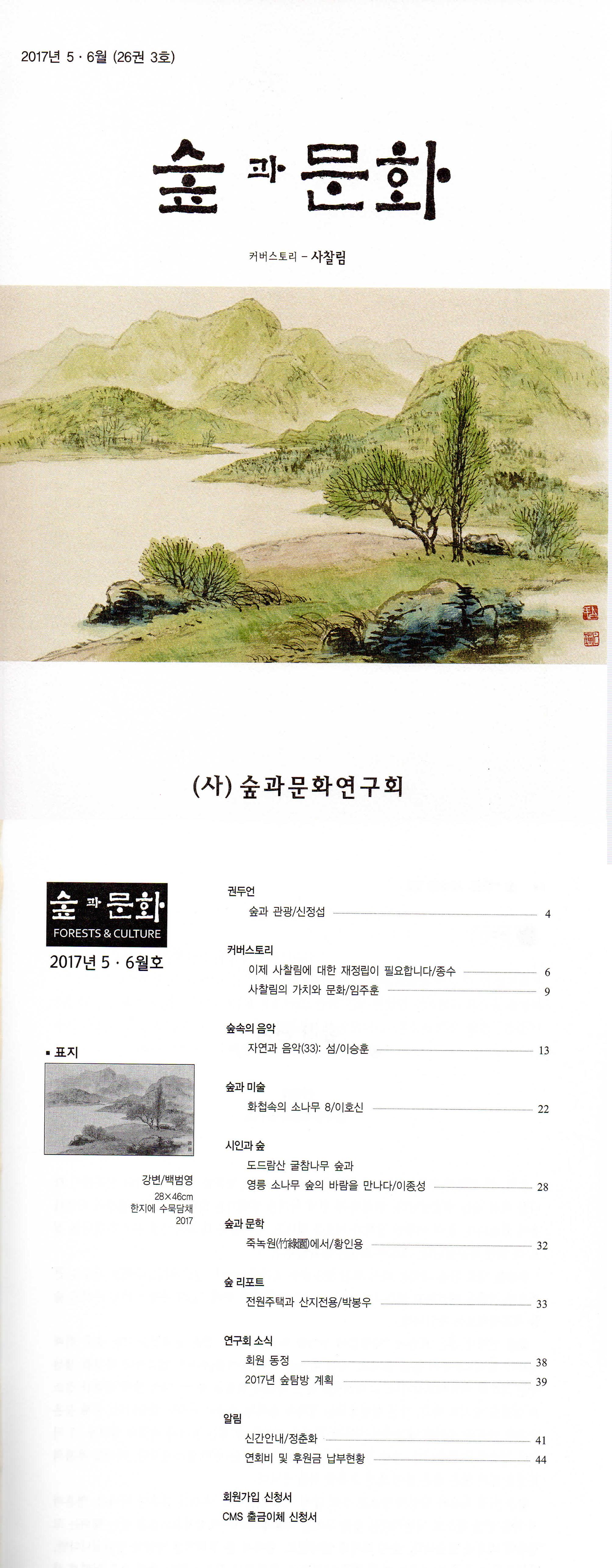 홈페이지 26-3