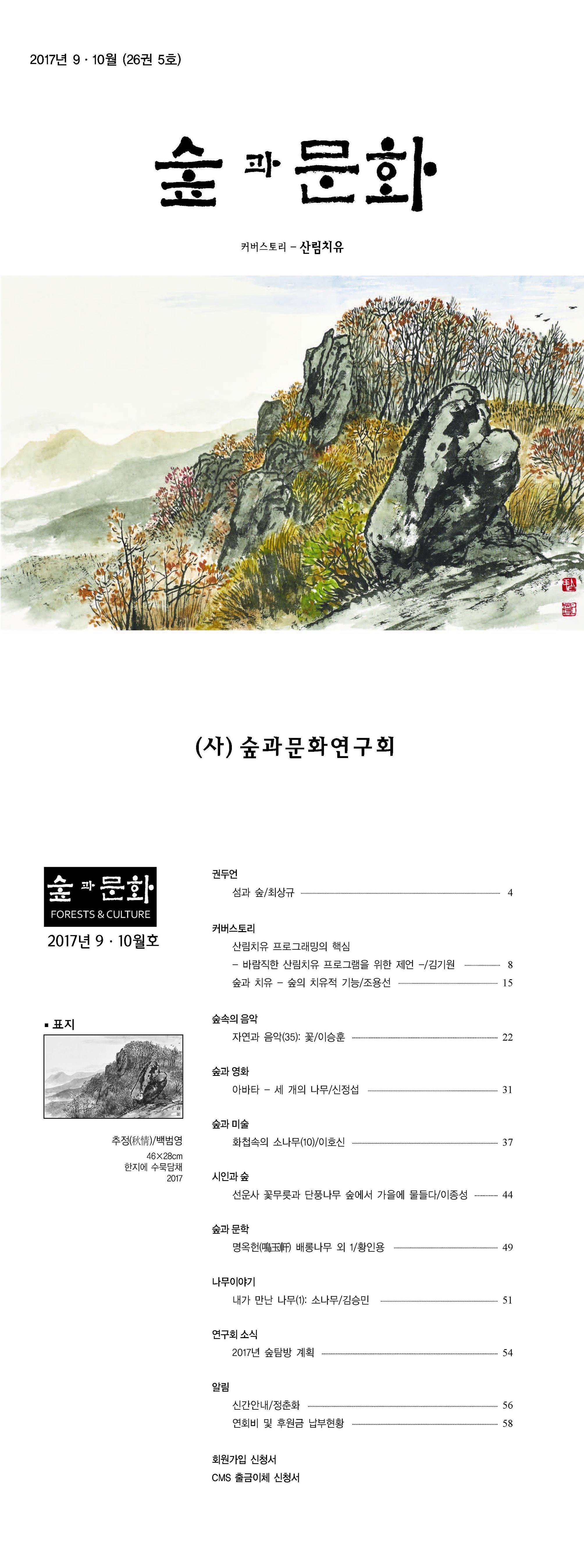 홈페이지26-5