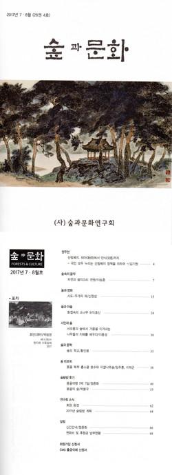 홈페이지 26-4