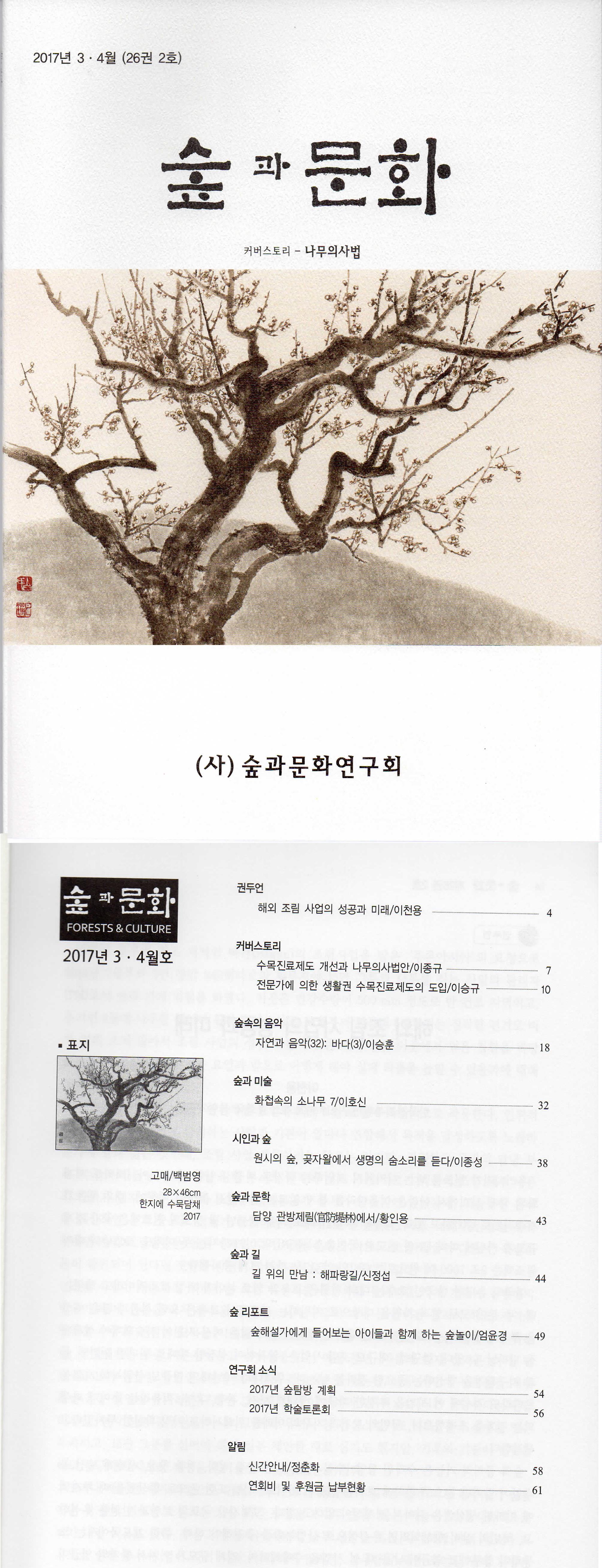 홈페이지 26-2