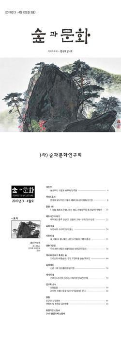 28권2호