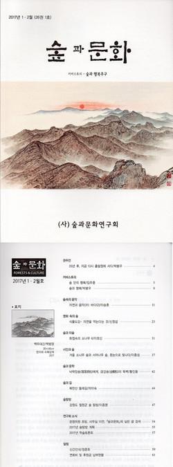 홈페이지 26-1