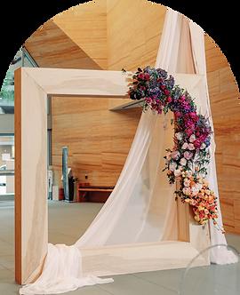 modern wedding arch, Asheville, North Carolina