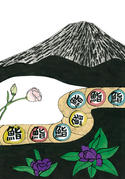 Sansushi-Zu.jpg